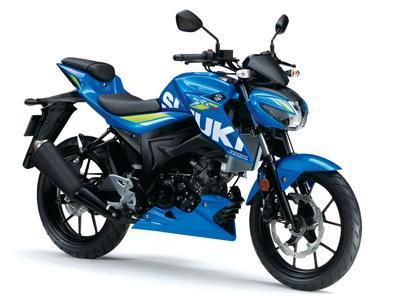 Motorfreaks - Suzuki maakt in de VS 2020 nieuws bekend